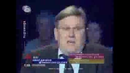 Явор Дачков Имитира Бойко Борисов