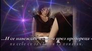 Маргарита Петкова - Заминаване от Търново