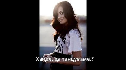 Just a dream;;s2e1