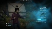 играта хари потър и даровете на смъртта част 1 - втора допълнителна мисия - руини