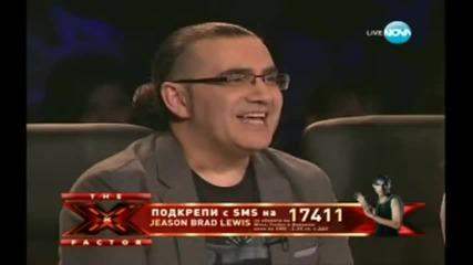 7-ми и последен лайв в X Factor за Jeason Brad Lewis - Ти беше