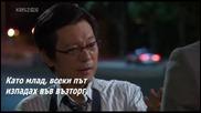Бг Субс - Partner - Епизод 14 - 2/4