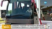 Автобусни превозвачи излизат на протест