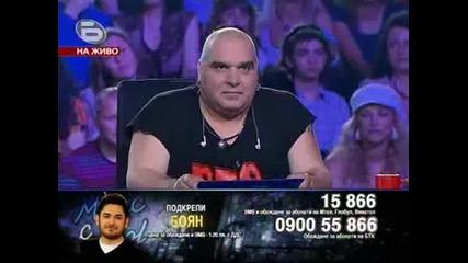 Music Idol 3 - Боян - If I Only Knew - Финалът