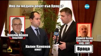 Господари на ефира (14.01.2016 г.)