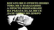 [nd]whitesnake - Is This Love/prevod/
