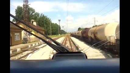 заминаване от гара Баня към Дъбене