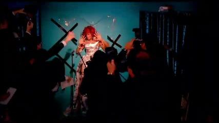 Rihanna - S&m Премиера !