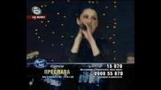 Соня,  Преслава,  Магдалена и Русина Music idol 3