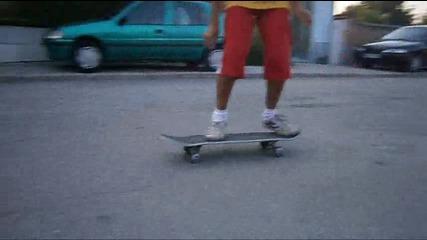 Как да направим Ollie със скейтборд