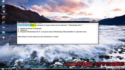 Как да свалие photoshop Cs3