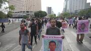 Mexico: Thousands mark 7 years since Iguala mass kidnapping