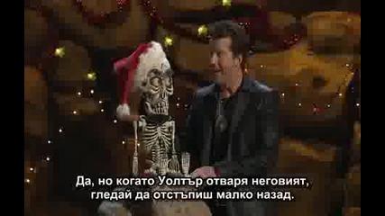 Jeff Dunham - Ахмед Коледния Терорист (бг Превод) Vbox7