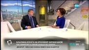 Каракачанов: Ако искаш партньори, е нужна комуникация
