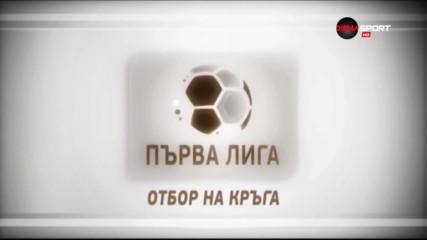 Трима от Етър и двама от Славия в идеалния отбор на 20-ия кръг