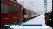 Бързият влак Варна-София бедства близо 3 часа край Шумен