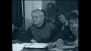 Причините за сегашното положение в България - част 1 (целият филм)