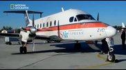 Разследване На Самолетни Катастрофи - Смъртоносно Тегло ( Бг Аудио )