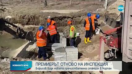Борисов: Март ще е критичен, разчитам на самосъзнанието на българите