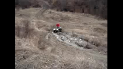 Atv Форсиране На Река