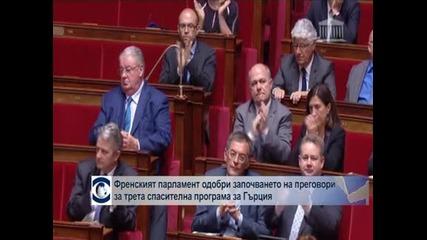 България е на едно от първите места по икономически растеж в ЕС, отчита Световната банка