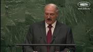 Голямата реч на беларуският президент Лукашенко за състоянието и бъдещето на света 28.09.2015 (суб)