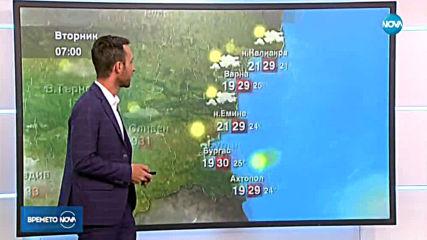 Прогноза за времето (18.06.2019 - обедна емисия)