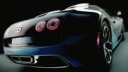 Ben G Ft. Consa - Bugatti