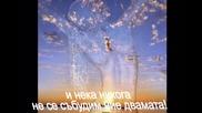 * Превод * Балада * Vasilis Karras (обичам те!...дори да не ме искаш!)