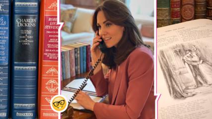 Какви книги чете Кейт Мидълтън по време на изолацията