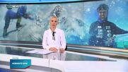 Новините на NOVA NEWS (28.10.2021 – 22:00)