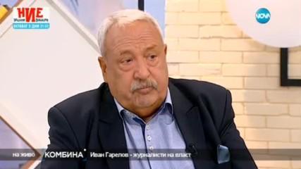 Иван Гарелов: Борисов и Нинова вече знаят резултата от изборите