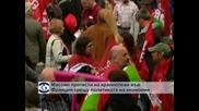 Масови протести във Франция заради политиката на икономии