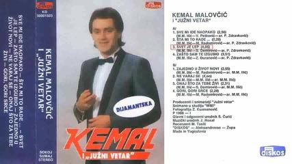 Кемал Маловчич - Све ми иде наопако 1988 (цяла касета)