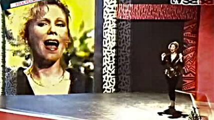 Vesna Hadzic ( 1992 ) - Klela sam te