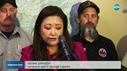 Пожарите в Калифорния взеха десетата си жертва