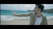 Arsenie feat. Lena Knyazeva - My Heart - ( Официално Видео ) + Превод