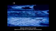 Bilge - Aglarsam (prevod)
