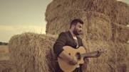 Гръцка Pantelis Pantelidis - Oneiro Zw - Official Video Full H D превод