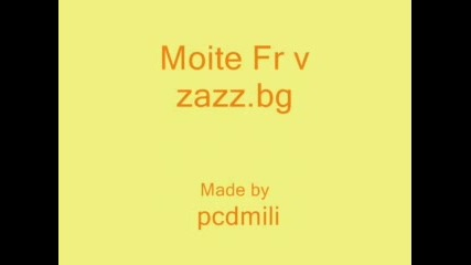 Моите Fr В ...zazz.bg