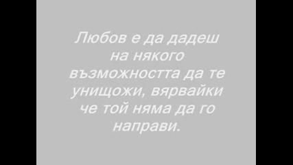 Любовта ;(