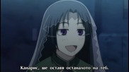 Chrome Shelled Regios 9 dvdrip Bg Subs [high]