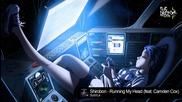Нежен Вокал Shirobon - Running My Head (feat. Camden Cox) [ Dubstep ]