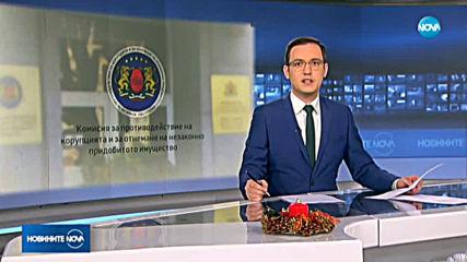 Новините на NOVA (11.12.2019 - 9.00)