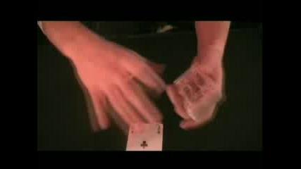 Интрото На Ни Филм (лице За Покер)