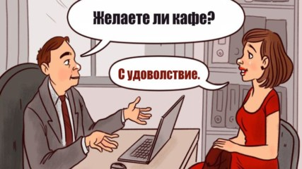 7 трика, които работодателите използват на интервюта