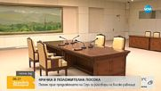 Пхенян прие предложението на Сеул за разговори на високо равнище