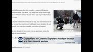 Широк отзвук по света за стрелбата срещу Баретата