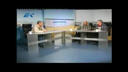 Диагноза с Георги Ифандиев 07.11.2011 г.