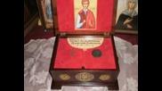 † Свети Мъченик Димитър Сливенски (†1841 г.) - почитаме на 29 януари